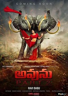 Avunu 2 2019 Hindi Dubbed 720p WEBRip
