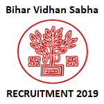 Bihar Vidhan Sabha Reporter Recruitment
