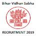 Bihar Vidhan Sabha PA, Steno 03/2018 Final Result 2019