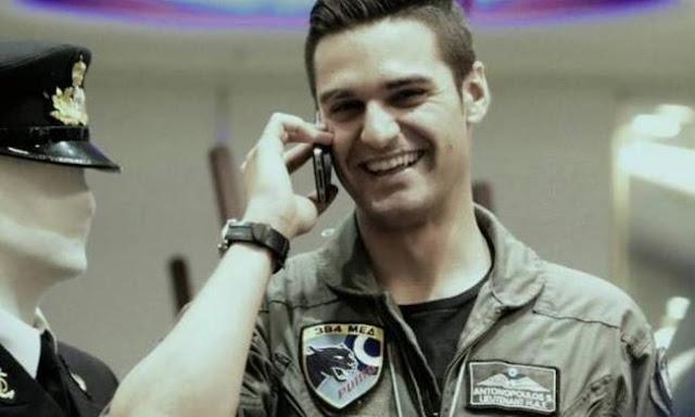 ΘΡΗΝΟΣ: Αυτός είναι ο 32χρονος αδικοχαμένος πιλότος του Τσέσνα - Ήταν χειριστής Super Puma  (photo)