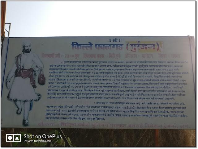 prabalgad trek, history of prabalgad