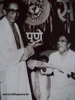 Dada Kondke Balasaheb Thackeray