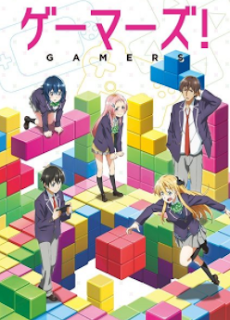 Gamers Subtitle Indonesia Batch Eps 1-12