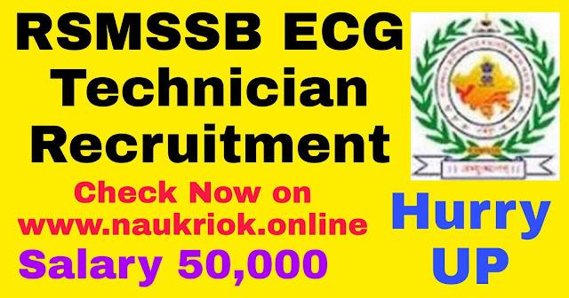 RSMSSB ECG Technician Recruitment