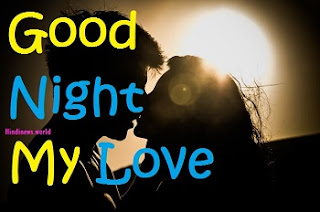 good night love and kiss images