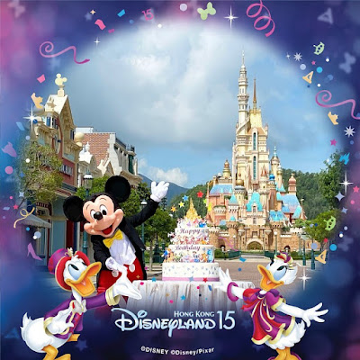 Celebrating  #15MagicalDreams with Hong Kong Disneyland Resort on social media September 12 2020 香港迪士尼樂園度假區 15週年快樂