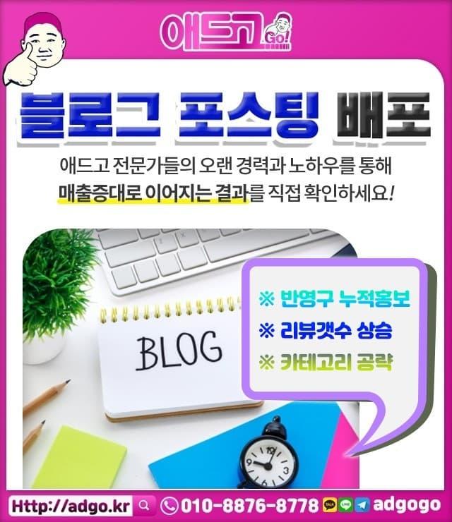 강북아이폰판매