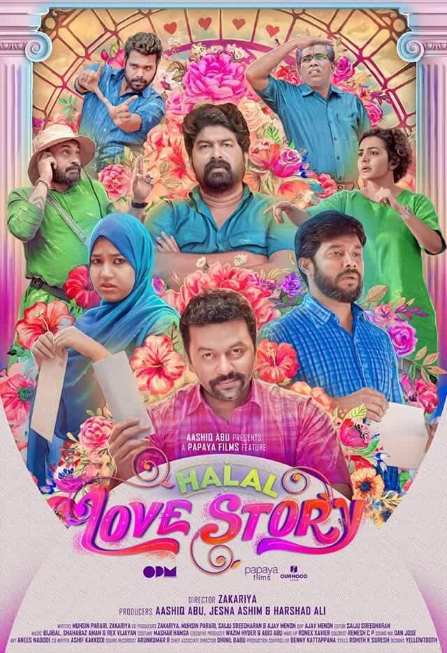 Halal Love Story(2020)