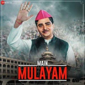 Main Mulayam (2020)
