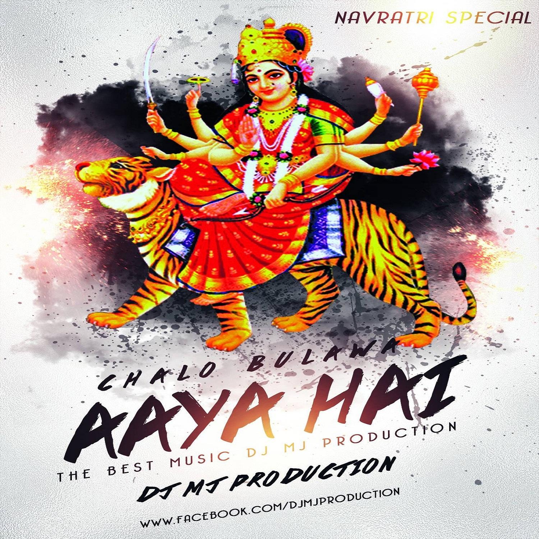 Bhagwa Rang Dj: Chalo Bulawa Aaya Hai