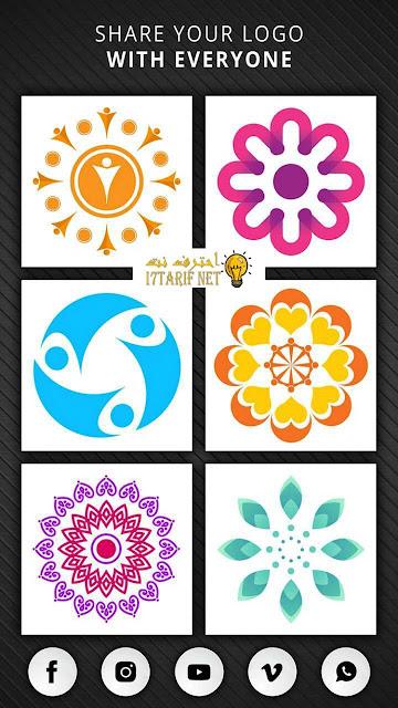 برنامج Swift Logo Maker