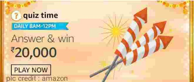 Amazon Quiz Answers 23 October 2020 Today Win Exciting Prizes - Quizzes