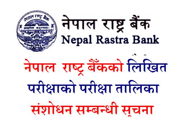 Nepal Rastra Bank Written Exam Schedule Revised