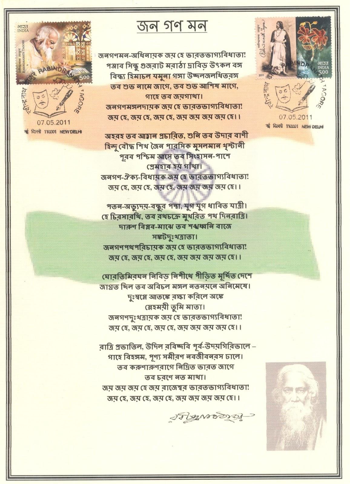 Hindi translation of 'contribution'