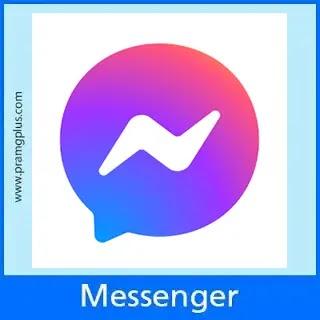 تنزيل ماسنجر Messenger