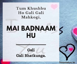 Tum-Khushbu-Ho-Gali-Gali-Mahkogi - Love-Shayari