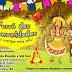 Dia 30 de Junho acontece o Tradicional Forró das Comunidades em Várzea do Poço
