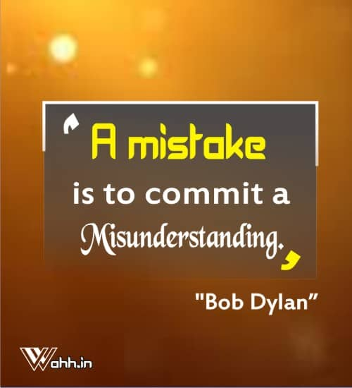 Quotes-On-Misunderstanding-Bob-Dylan