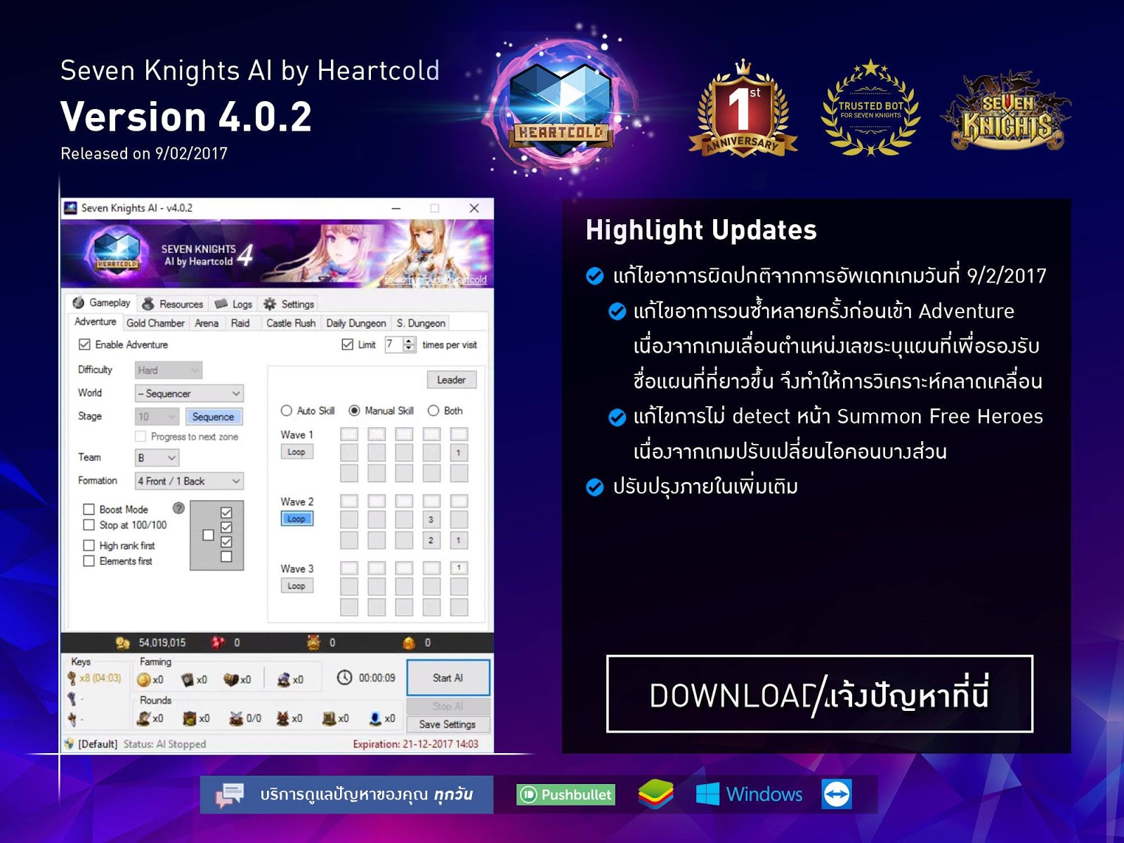 Seven Knights Fans - Seven Knights Tips, Guides, Videos: Download