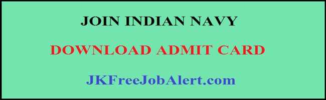 SSR Indian Navy Admit Card