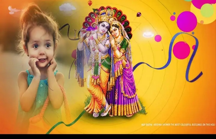 Janmashtami Photo Frame Updates
