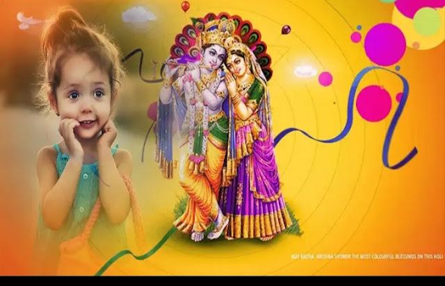 Janmashtami Photo Editor gives amazing capacities to customize your photographs