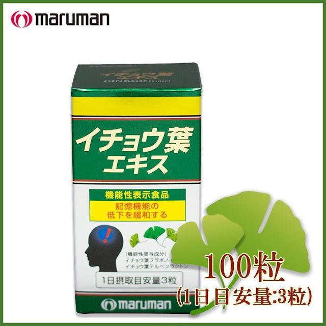 Viên Bổ não Ginkgo Bilola Maruman - Hàng nội địa Nhật Bản
