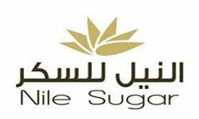 وظائف شركة النيل للسكر براتب 4 آلاف جنية 2021
