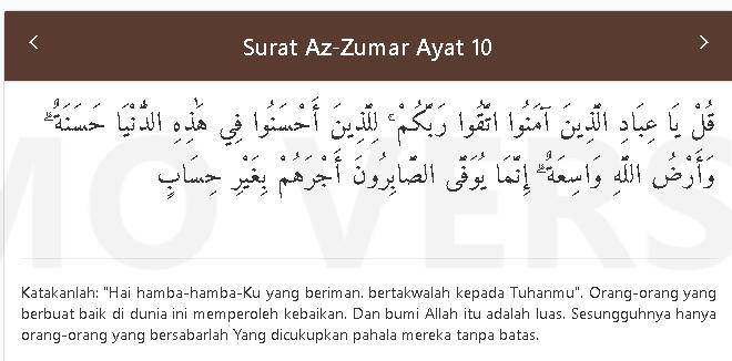 al quran surat az zumar ayat 10