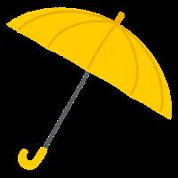 傘のイラスト(黄色)