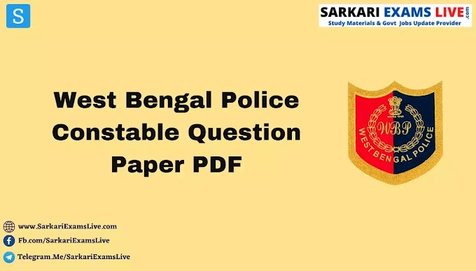 WBP Constable Question Paper 2013 in Bengali PDF Download