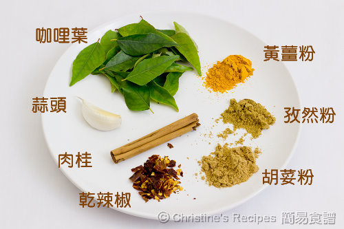 咖哩香料  Curry Ingredients