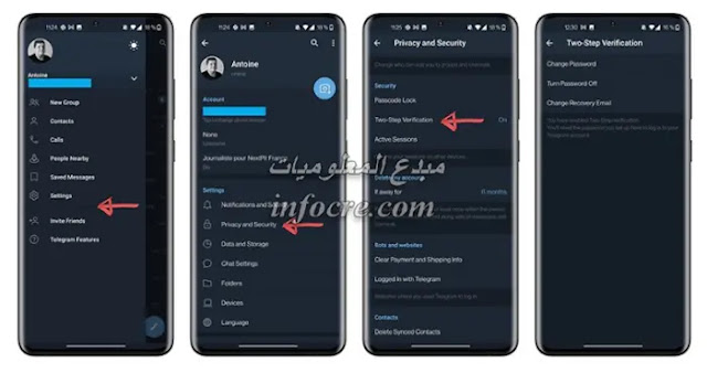 كيفية حذف حساب تيليجرام Telegram الخاص بك نهائيًا