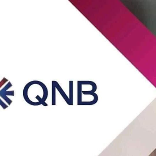 وظائف البنك الاهلى القطرى وظائف خدمة عملاء | تيلر شاهد التفاصيل والتقديم