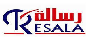 وظائف جمعية رسالة براتب 4 آلاف جنية مصر 2021