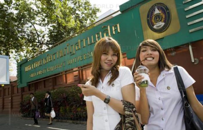 Universitas Khusus Waria Thailand