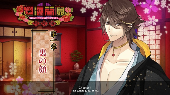 the-men-of-yoshiwara-ohgiya-pc-screenshot-www.ovagames.com-1
