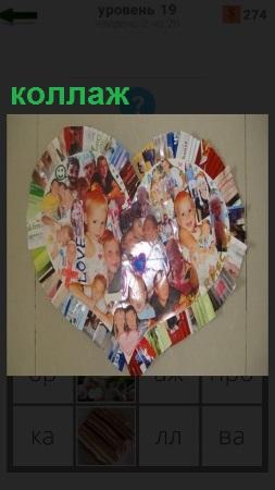 Из многочисленных фотографий сделан коллаж в форме сердца на стене