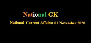 Current Affairs: 01 November 2020