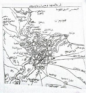 دليل الحيران وأنيس السهران في أخبار مدينة وهران pdf