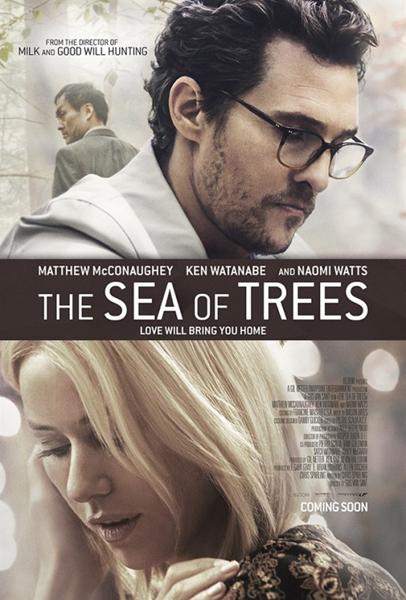 The Sea of Trees (2015) ταινιες online seires oipeirates greek subs