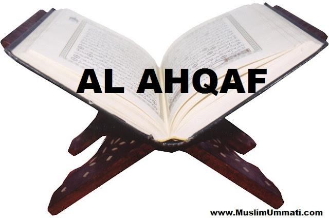 46 Surah Al Ahqaf