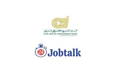 AAIB Egypt Careers | Teller