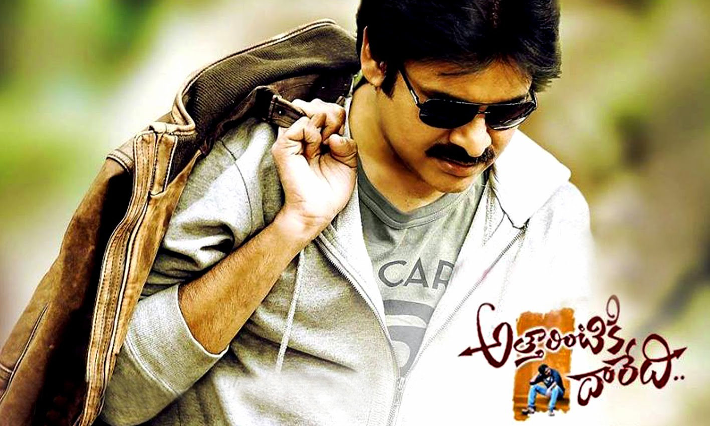 Attarintiki Daredi Free Download Background Music Download « Telugu