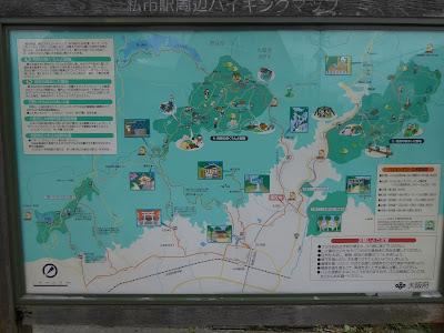 私市駅周辺ハイキングマップ 地図
