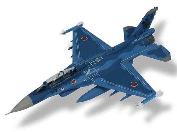 aviones de combate F-2B