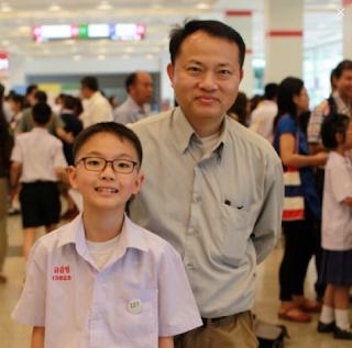 ครูหมงและลูกชาย