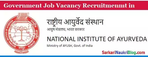 Government Jobs National Institute of Ayurveda Jaipur