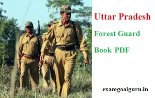 UPSSSC Forest Guard and Wild Life Guard Books PDF
