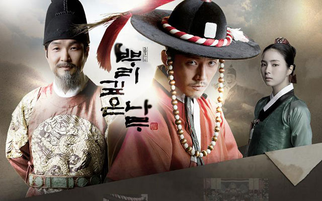 Download Drama Korea Tree With Deep Roots Batch Subtitle Indonesia